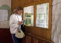 Работников регистратур будут штрафовать за грубость по отношению к пациентам