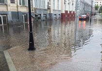 Почему поплыл центр Москвы