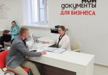В многофункциональном центре расширился спектр услуг