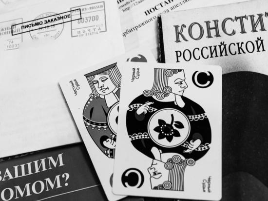 Прокуратура Астраханской области подвела итоги работы за 2016 год