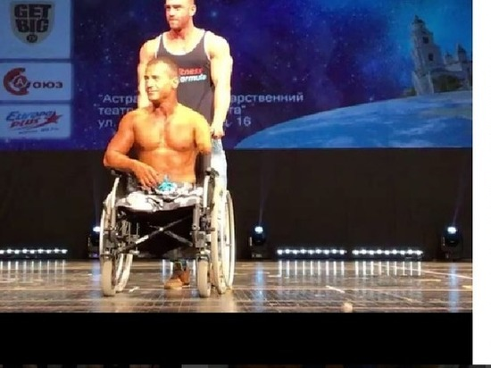 Инвалид войны из Астрахани показал класс бодибилдерам России
