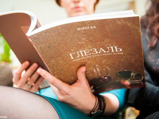 Астраханцам дали почитать уникальные материалы