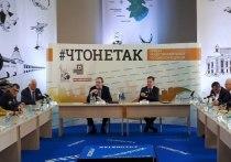 На форуме «ЧТОНЕТАК» заявили, что в Астрахани травят собак