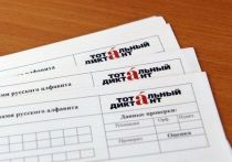 В Астрахани начались курсы для подготовки к Тотальному диктанту