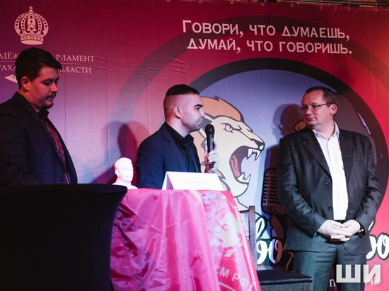 В Астрахани прошли шоу-дебаты «Слово за слово»