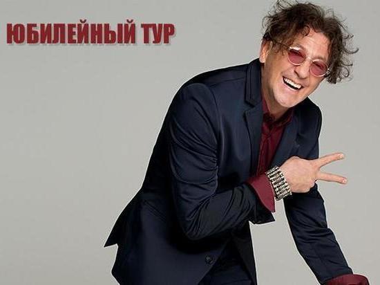 Астрахань посетит Григорий Лепс